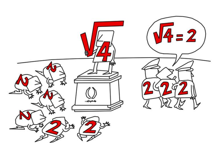 Deep maths. .. Accualy iz ±2... Deep maths Accualy iz ±2