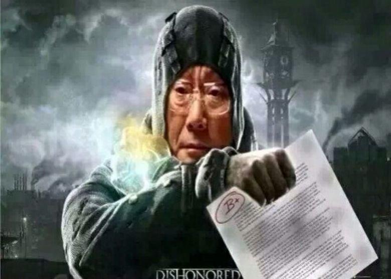 Dishonored. . Dishonored