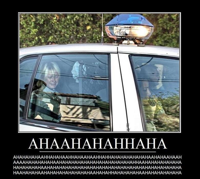 HAHAHAHAH. HAHAHAHHAHAHAHHAH. AHAHHAHAHAHHA. HAHAHAHAHAHAHAHAHAHAHAHAHAHAHAHAHAHAHAHAHAHAHAHAHAHAHAHAHAHAHAHAAAAA.... ahh... good times... paris hilton Cops hahahahhaha