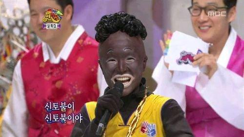 Half Asian Half black. . Half Asian black
