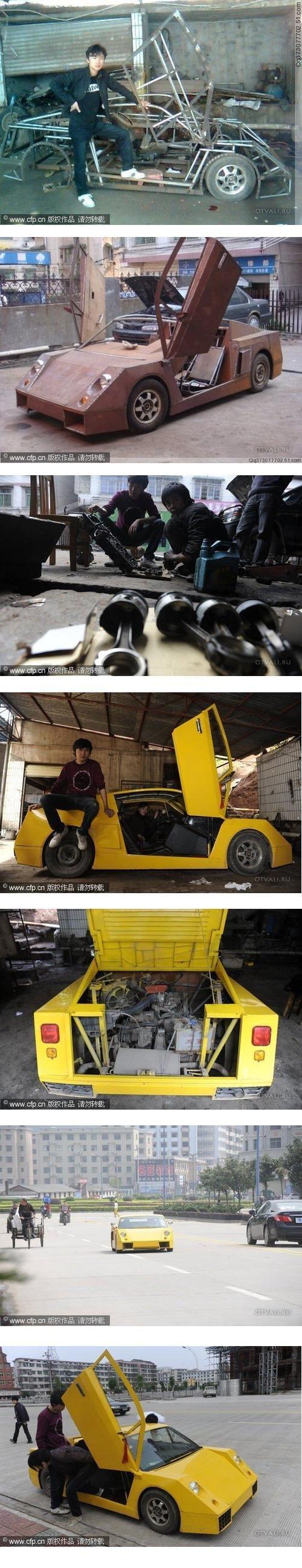 Homemade Lamborghini. In communist China you make your own Lamborghini<br /> Thumbs?. Eib. mhe cfp. cra. Milfy/ aila 'atw% tit. looks like a lego version communist china Homemade car Lamborghini