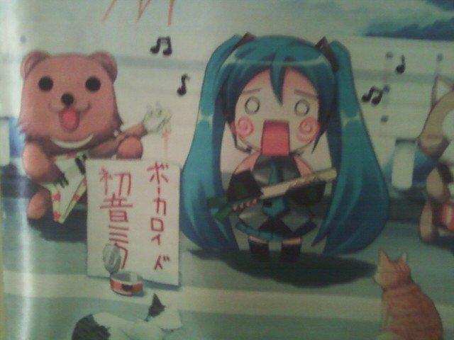 Pedobear and Miku. PEDOBEAR ON MY HATSUNE MIKU POSTER.. do want! where get? =o Hatsune Miku pedobear on Poster