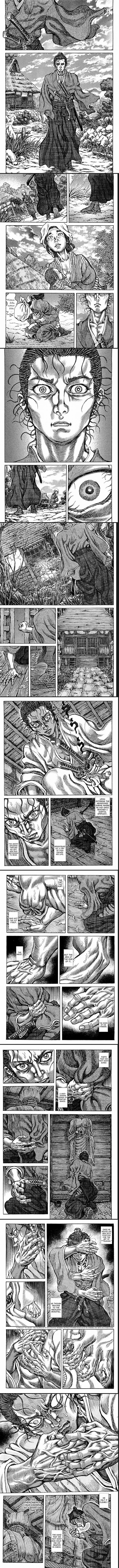 Phantom limb. Can you imagine his pain? source: Shigurui.. You rang? Shigurui samurai amputation