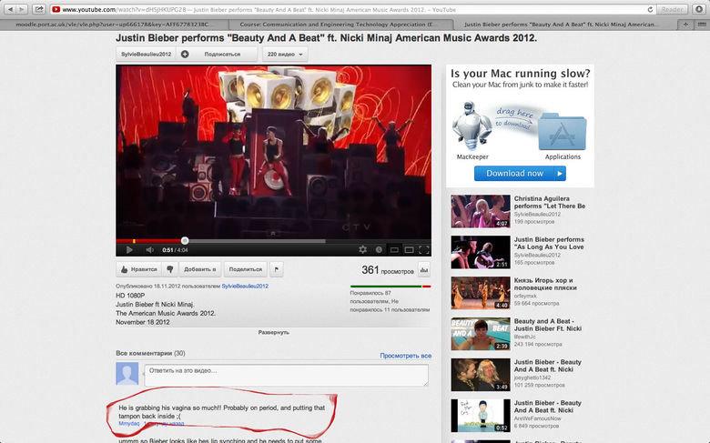 Poor Justin. Ama 2012. justin Bieber AMA american Music awards