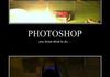 Photoshop lvl: 9001