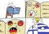 Greece has an idea