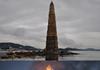 Epic Bonfire
