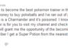 Youtube Trainer