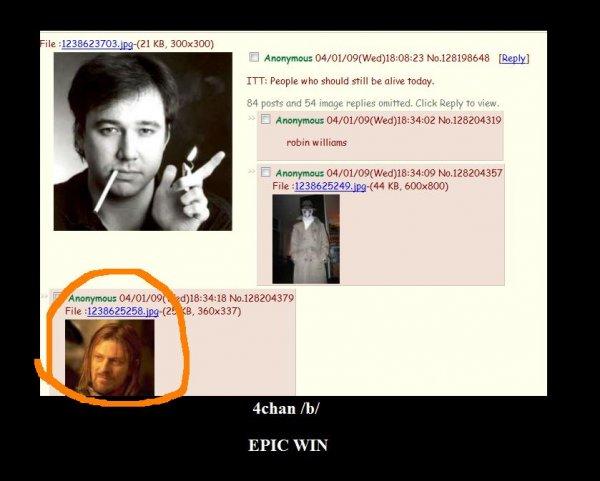 "4Chan Wins. . D Anonymous rs% lalalalala' ' iall, ' File. @ M. 500x300} ychan /b/ EPIC WEN"". fake and gay 4Chan win"