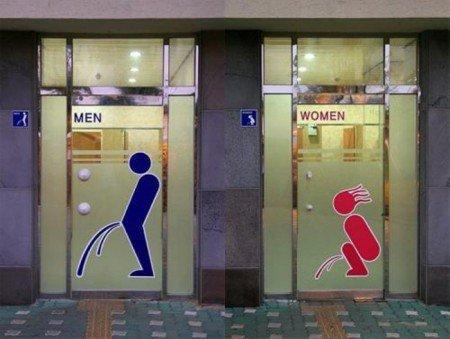 how to pee. how to pee.. that's not how women pee! How to pee