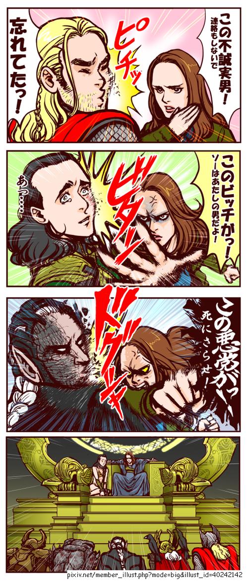 Praise the mortal. .. Why is Loki dressed as princess Leia? Praise the mortal Why is Loki dressed as princess Leia?