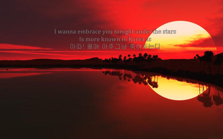 The sun is taking water. bla bla sunset bla bla top lel. love is in the a