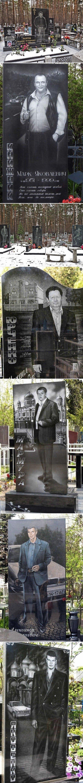 Tomb stones of russian mafia members. quite Cool. Tomb stones of russian mafia members quite Cool