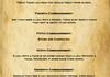 The 10 commandments of loli!