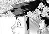 Manga Hitler