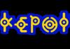 2Spoopy Pokemon Comp