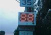 88 miles